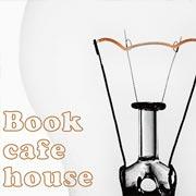 ブックカフェの家