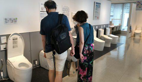 日本のトイレ ―ショールーム見学―