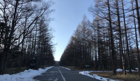 野辺山 Style
